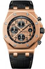 Royal Oak Offshore  Chronograph 42mm