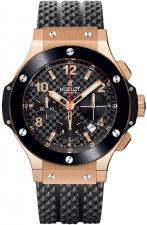 Big Bang 41 MM Red Gold