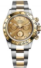 Daytona Cosmograph 40mm Steel and Yellow Gold