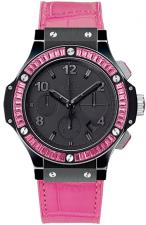 Big Bang 41 MM Tutti Frutti Black