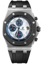 Royal Oak Offshore  The National Classic Tour