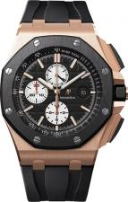 Royal Oak Offshore  Chronograph 44m