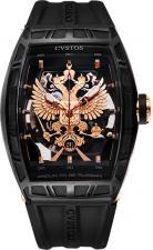 Limited Edition Proud be Russian Black Steel PVD