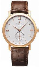 Patrimony Classique Small Seconds