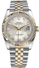 Datejust 36mm Steel and Yellow Gold