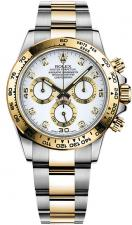 Daytona Cosmograph White Diamonds