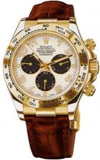 Daytona  40mm Yellow Gold