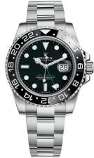 GMT-Master II 40mm Steel