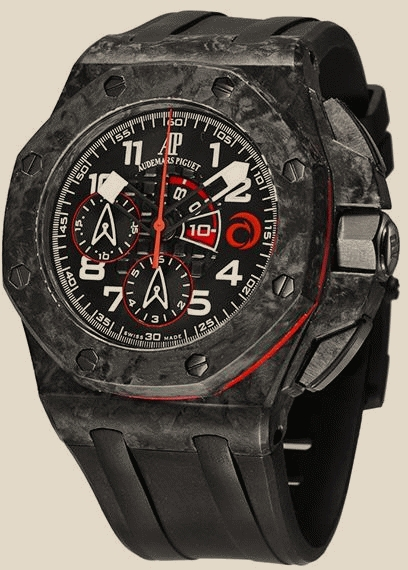 Royal Oak Offshore  Alinghi Team Chronograph