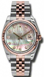 Datejust 36 mm Steel and Everose Gold