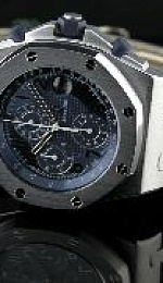 Royal Oak Offshore Pride of Russia