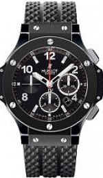 Big Bang 44 MM Black Magic