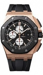 Royal Oak Offshore Chronograph 26400
