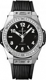 Big Bang Steel Diamonds 39 mm