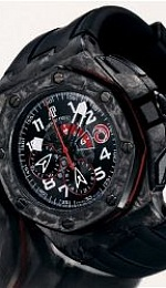 CARBON Alinghi Team Chronograph