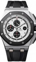 Royal Oak Offshore  Chronograph 44mm