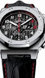 Royal Oak Offshore Shaquille O`Neal Chronograph