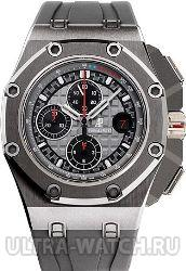 Royal Oak Offshore Chronograph Michael Schumacher