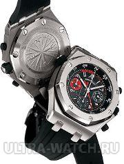 Royal Oak Offshore Alinghi Polaris