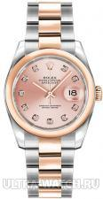 Datejust 36mm Stainless Steel and Rose Gold Ladies Watch