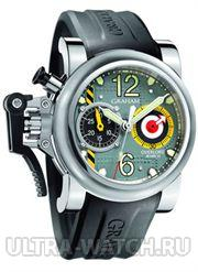 Chronofighter Overlord Mark III