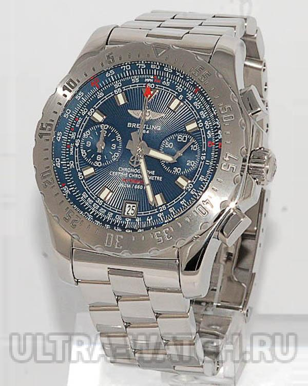 """SKYRACER"" PROFESSIONAL STAINLESS STEEL"