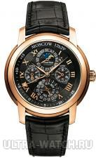 Jules Audemars Equation of Time