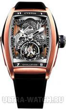 Complications Tourbillon Yachting Club RG