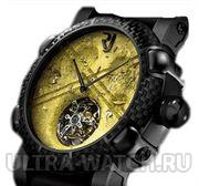Romain Jerome Objet d'Art The Truth about Roswell