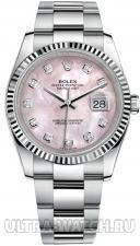 Datejust 36mm Steel and White Gold