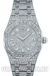 Audemars Piguet Lady Royal Oak