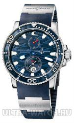 Blue Surf Maxi Marine Diver Limited Edition 1846