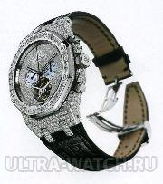 Royal Oak Diamond Chrono Tourbillon High Jewelry