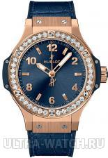 Big Bang Gold Blue Diamonds 38mm