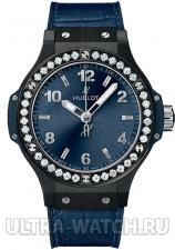 Big Bang Ceramic Blue Diamonds 38mm