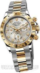 Cosmograph Daytona Steel and Gold Pearl Dial Diamond