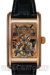 Audemars Piguet Edward Piguet skeleton Tourbillon
