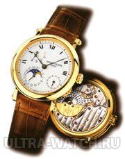 Calendar Moonphase