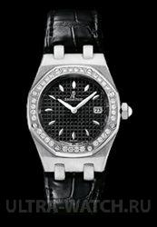 Audemars Piguet Lady Royal Oak Jewellery watch