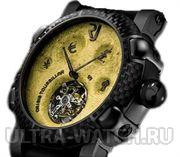 Romain Jerome Objet d'Art Crisis Tourbillon