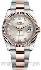 Datejust 36 mm, steel and Everose gold