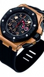 Alinghi Team Chronograph