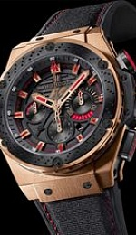 KING POWER F1 ROSEGOLD LIMITED 250