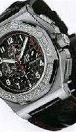 Audemars Piguet Royal Oak Offshore Shaquille O'Neal Chronograph