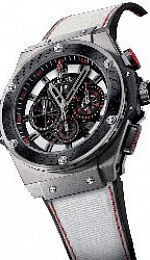 F1 King Power Suzuka Limited Edition 250