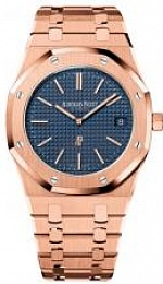 Royal Oak Extra-Thin Royal Oak 'Jumbo'